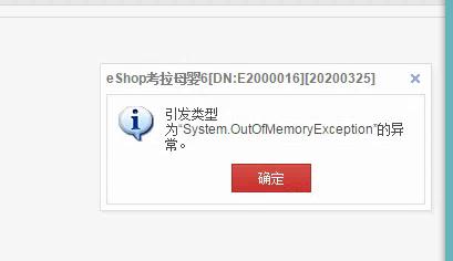 QQ图片20200511160009.png